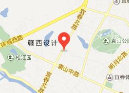 赣西土木工程勘测设计院单位地图